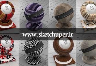 مجموعه متریال پارچه و چرم ( fabric & leather vismat)
